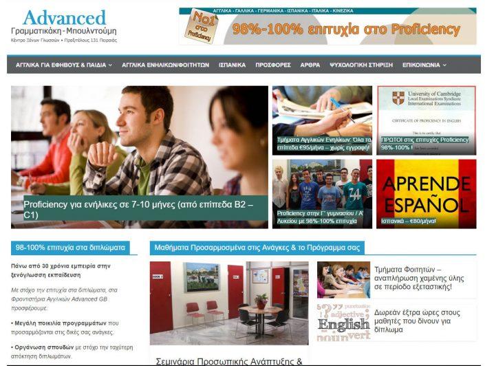 Advanced GB Language Schools