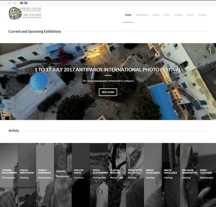 Anti Art Gallery Website