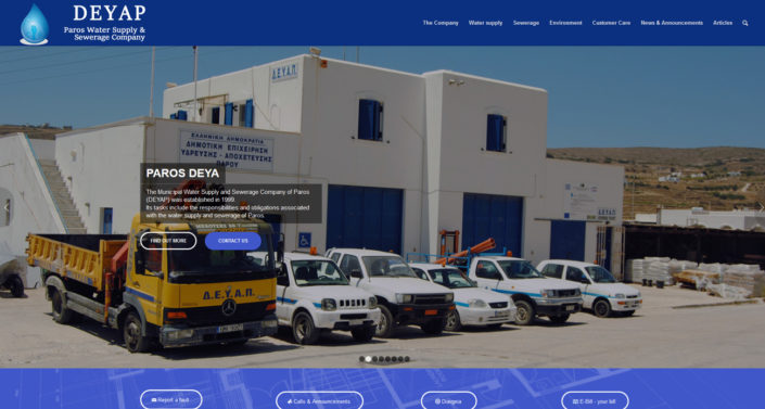 Paros Water Supply & Sewerage Company